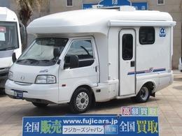 マツダ ボンゴトラック AtoZ アルファSSS FFヒーター 2サブ インバーター ソーラー