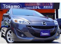 マツダ プレマシー の中古車 2.0 20S スカイアクティブ 兵庫県西宮市 88.8万円
