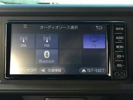 【純正メモリーナビ(NSCD-W66)】Bluetooth/フルセグTV