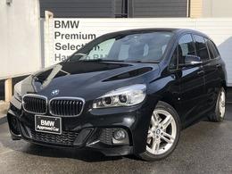 BMW 2シリーズグランツアラー 218d Mスポーツ 認定保付LEDコンフォートPKG電動リアゲート