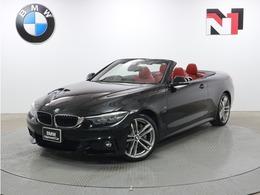 BMW 4シリーズカブリオレ 440i Mスポーツ 19AW コーラルレッド内装 ACC LED 衝突警告