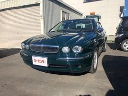 ジャガー Xタイプ 3.0 V6ソブリン 4WD パワーシート シートヒーター 禁煙車