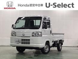 ホンダ アクティトラック 660 SDX 4WD エアコン ラジオ