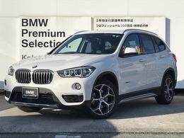 BMW X1 xドライブ 18d xライン 4WD ACC電動リアHUDパワーシートLEDヘッド