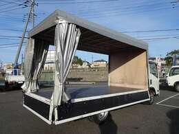 ★木製あおり3方開/あおり開閉補助装置付 ★ワイド/ロング/全低床/3.5トン積載