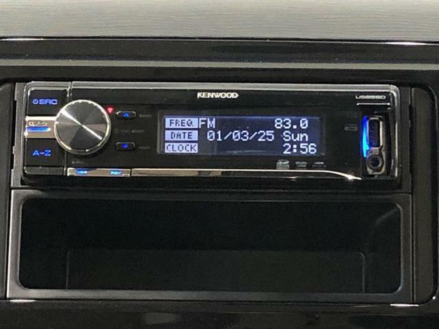 CDチューナーがついているので運転時に音楽を聴きながら楽しく運転ができます♪