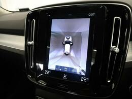 ◆360°ビューカメラ『車載のカメラを駆使し、車を真上から見下ろしている映像に変換、センターディスプレイに表示させ、安全な駐車をサポート。縦列駐車や狭い場所への駐車に大きく役立ちます。』