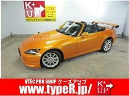 ホンダ S2000 2.2 プレミアムカラー Fスポイラー GTウイング