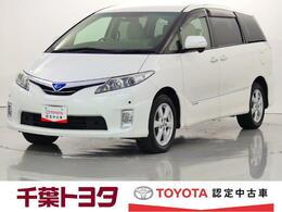 トヨタ エスティマハイブリッド 2.4 X 4WD AC100Vコンセント装着車