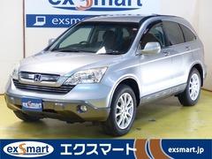 ホンダ CR-V の中古車 2.4 ZX 4WD 千葉県千葉市花見川区 49.8万円