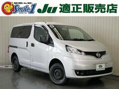 日産 NV200バネットバン の中古車 1.6 GX 4WD 兵庫県三木市 115.9万円