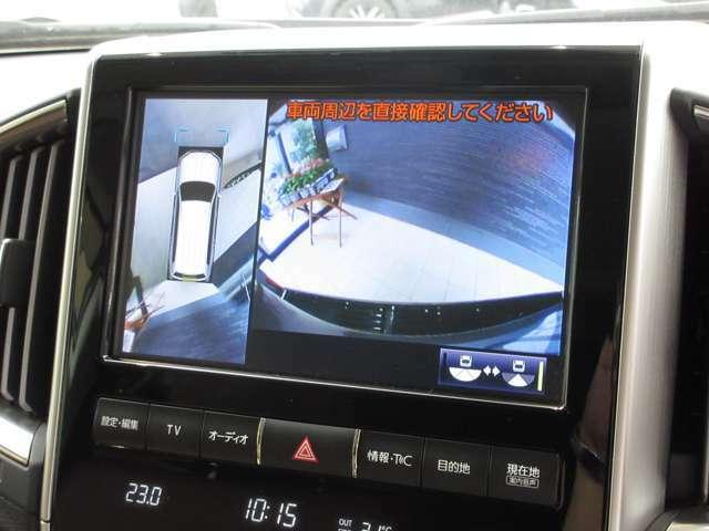 バックカメラを装備しており、駐車が苦手な方でも安心です。