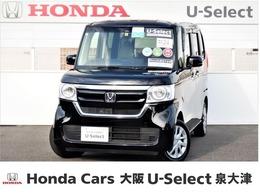 ホンダ N-BOX 660 G EX ホンダセンシング 4WD ワンオーナー 4WD ナビ 衝突軽減ブレーキ