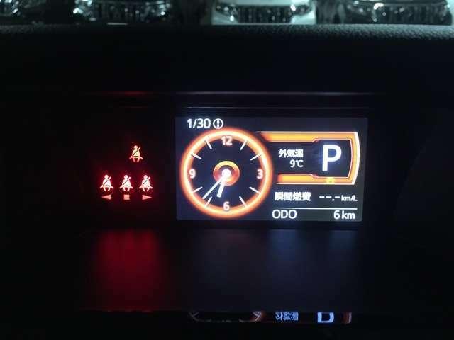 【インフォメーションディスプレイ】車の状態・安全装備からの警告など気になる情報がひと目でわかります!