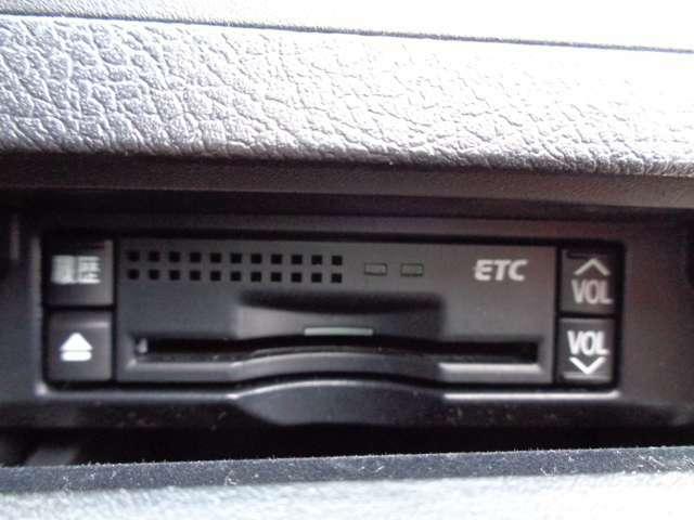 ETCも付いています♪