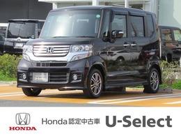 ホンダ N-BOX+ 660 カスタムG ターボAパッケージ 福祉車両 車いす仕様 メモリーナビ