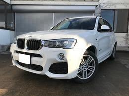 BMW X3 xドライブ20d Mスポーツ ディーゼルターボ 4WD ブラックレザー ドラレコ ETC