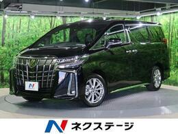 トヨタ アルファード 2.5 S タイプゴールド Wサンルーフ 3眼LED セーフティセンス