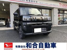 ダイハツ タフト 660 G 新車・純正7インチナビ・ブラックパック