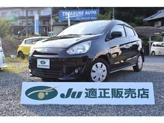 三菱 ミラージュ の中古車 1.0 G 岡山県倉敷市 19.8万円