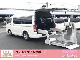 トヨタ レジアスエース 2.0 ウェルキャブ Cタイプ ロング リア電動リフト 福祉車両 車いす1脚