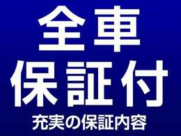神奈川県厚木市にあるBMW専門店!ビルシュタインのスラッジクリーナー導入店です!欧州車の修理ならお任せ下さい!