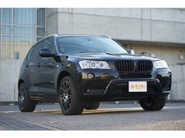 BMW X3 xドライブ20d ブルーパフォーマンス ディーゼルターボ 4WD 19インチAW シートカバー サンルーフ