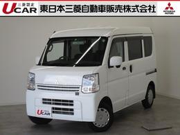 三菱 ミニキャブバン 660 ブラボー ハイルーフ  5AMT車 4WD CDステレオ・ABS・電動格納ミラー