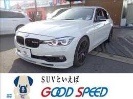 BMWアルピナ D3 リムジン ビターボ SR メーカーナビ ブラウンレザー