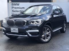 BMW X3 の中古車 xドライブ20i xライン 4WD 兵庫県西宮市 518.0万円