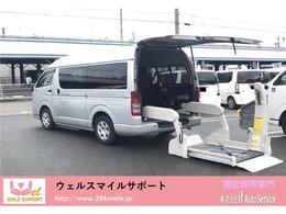 トヨタ ハイエースバン 2.0 ウェルキャブ Cタイプ ロング リア電動リフト 福祉車両 車いす1脚