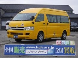 トヨタ ハイエースバン 2.5D園児バス2+26名乗車 オートステップ