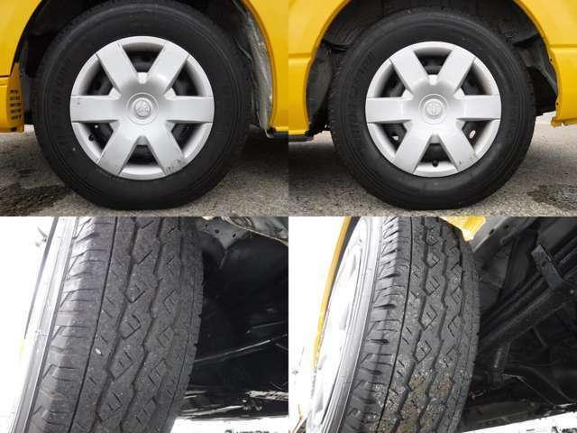 現在のタイヤの状態はラジアルタイヤ!フロント3分山.リヤ4分山程度です。スタッドレスの購入、タイヤ交換他ご相談下さい。