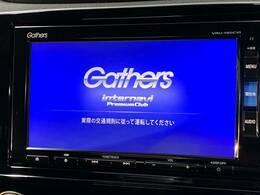 純正SDナビ搭載!フルセグはもちろん、DVD再生、Bluetooth機能も装備しております!