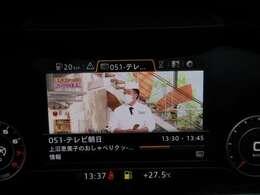 CD再生&DVD再生&フルセグTV視聴可能♪ メーターパネルがモニターとなっており、TVの視聴も可能です♪