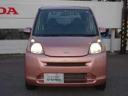 安心の無料中古車保証「ホッと保証ライト」を3ヶ月走行距離無制限でお付けしております!