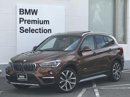BMW X1 xドライブ 20i xライン 4WD パノラマSR白レザーデビューPKG純正HDDナビ