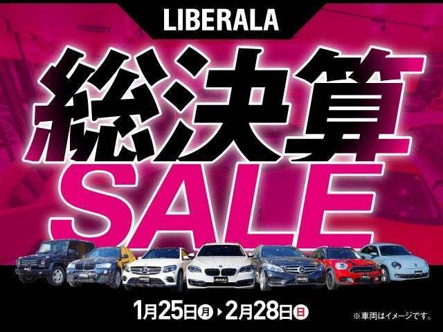 LIBERALA総決算SALE開催中です!!皆様のご来店,お問い合わせお待ちしております。是非この機会にご検討下さいませ。