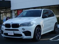 BMW X5 M の中古車 4.4 4WD 岡山県岡山市東区 768.0万円