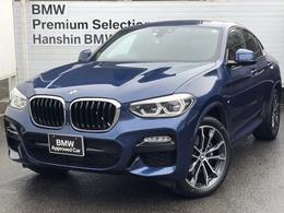 BMW X4 xドライブ30i Mスポーツ 4WD イノベーションPKGコニャックレザーOP20AW