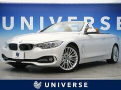 BMW 4シリーズカブリオレ の中古車 435i ラグジュアリー 大阪府堺市堺区 343.9万円
