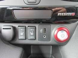 運転席&助手席、シートヒーター機能付き♪ 純正USBポート&AUXポート付き♪ 上級グレードならではの充実の装備になります♪