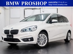 BMW 2シリーズグランツアラー の中古車 218d ラグジュアリー 神奈川県横浜市都筑区 157.0万円