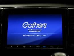 純正9型ナビ『お好きな音楽を聞きながらのドライブも快適にお過ごしいただけます。』