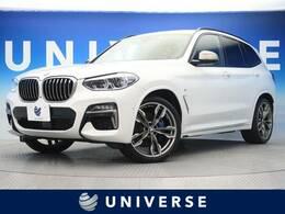 BMW X3 M40i 4WD 法人ワンオーナー ドライビングアシスト+