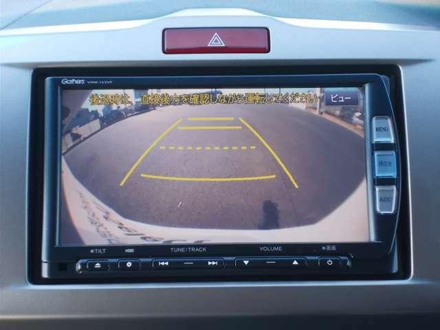 ◆◆バックカメラの画像です。ガイドラインがスムースな車庫入れをサポートいたします!車庫入れの安心感がアップしますね☆