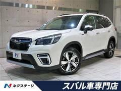 スバル フォレスター の中古車 2.0 アドバンス 4WD 愛知県岡崎市 299.9万円