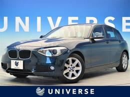 BMW 1シリーズ 116i i Driveナビゲーションパッケージ