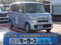 ホンダ N-BOX 660 G ホンダセンシング LED ETC バックカメラ 届出済未使用車