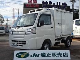 ダイハツ ハイゼットトラック 冷凍車 -25℃ 4W省力パック スマアシ 強化サス LEDヘッドライト